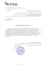 """ООО """"Атон"""""""